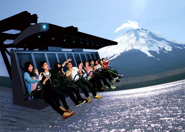 Fuji Q Highland