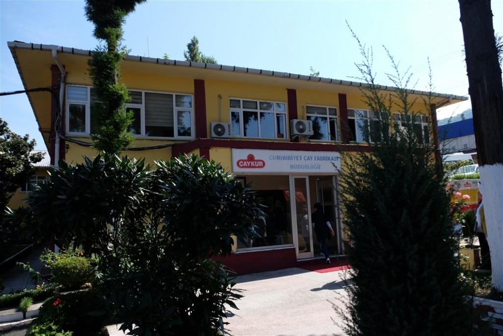 Çaykur Cumhuriyet Fabrikası