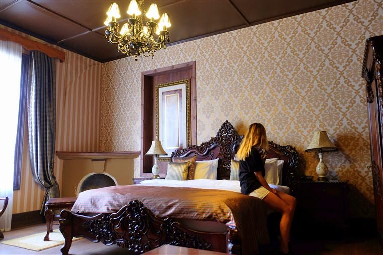 Iris isimli oda