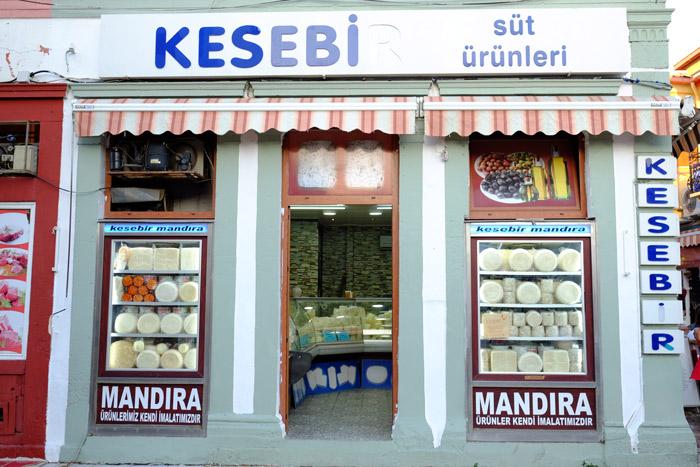 sepet_peyniri